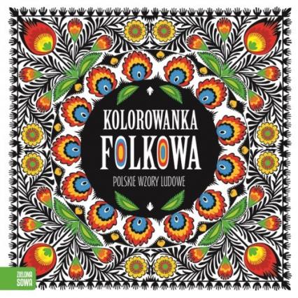 Kolorowanki folkowe Polskie wzory ludowe - zbiorowa praca | okładka