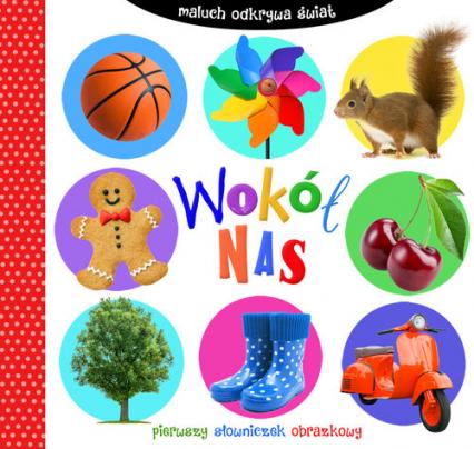 Maluch odkrywa świat Wokół nas - praca zbiorowa | okładka