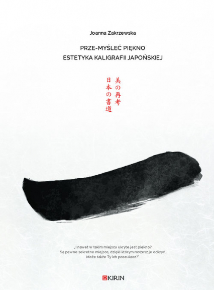 Prze-myśleć piękno Estetyka kaligrafii japońskiej - Joanna Zakrzewska   okładka