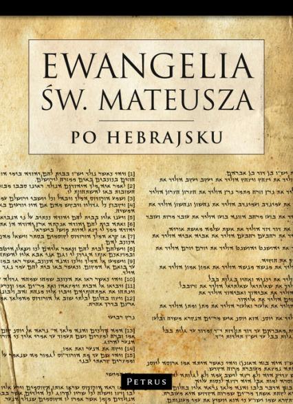 Ewangelia św. Mateusza po hebrajsku -    okładka