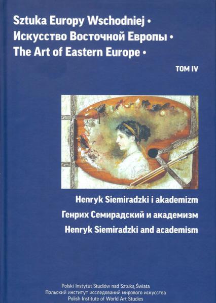 Sztuka Europy Wschodniej Tom 4 - zbiorowa Praca | okładka