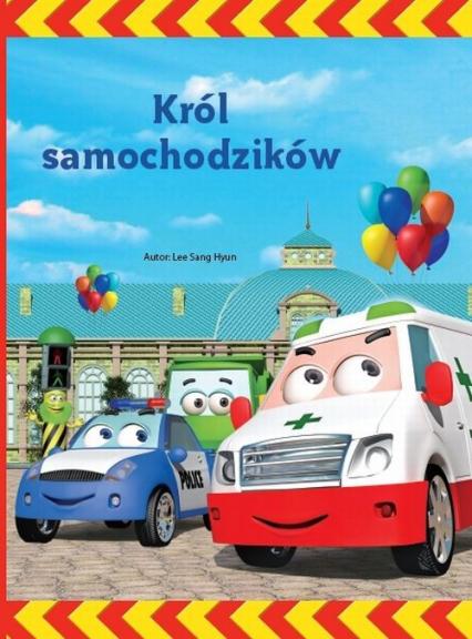 Król samochodzików -  | okładka