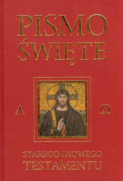 Pismo Święte Starego i Nowego Testamentu Bordo - Kazimierz Romaniuk   okładka