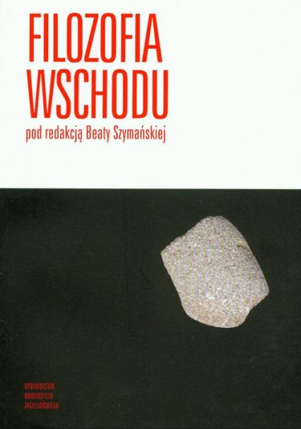 Filozofia Wschodu -  | okładka