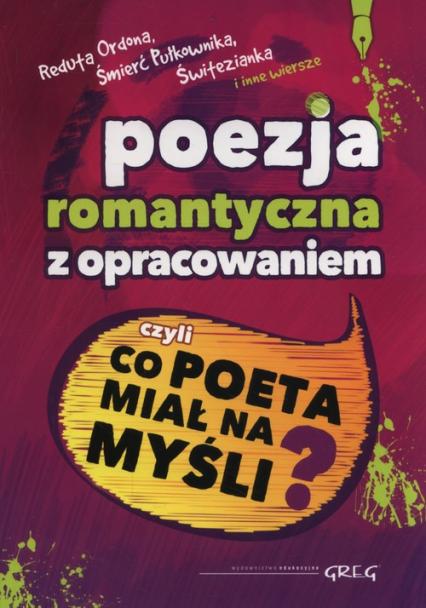 Poezja romantyczna z opracowaniem -  | okładka