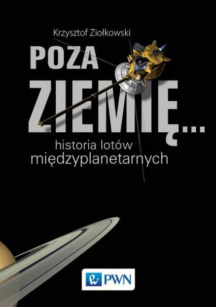 Poza Ziemię... Historia lotów międzyplanetarnych - Krzysztof Ziołkowski | okładka