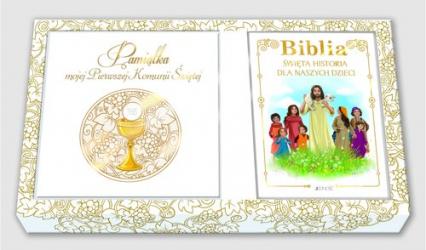 Pamiątka I Komunii Świętej Zestaw Pamiątka / Biblia / Torba prezentowa -  | okładka