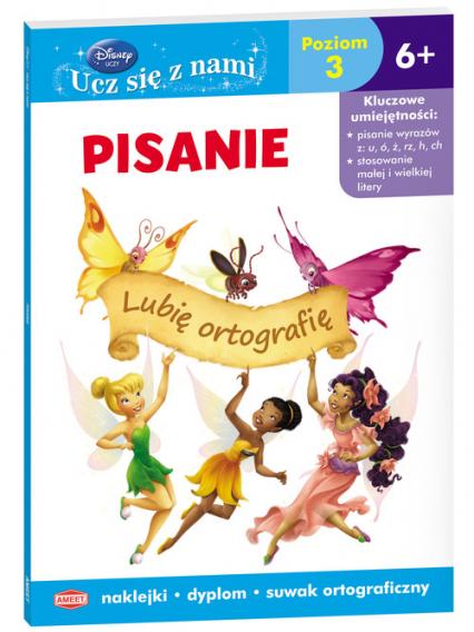 Disney Ucz się z nami Wróżki Pisanie UDB16 - zbiorowe Opracowanie | okładka