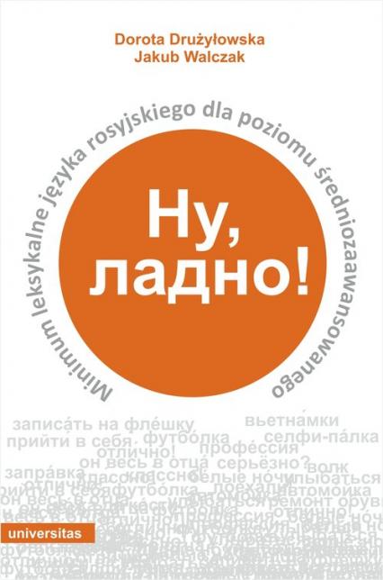 Nu, ladno! Minimum leksykalne języka rosyjskiego dla poziomu średniozaawansowanego - Drużyłowska Dorota, Walczak Jakub | okładka