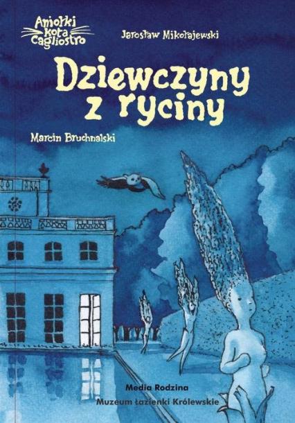 Dziewczyny z ryciny - Jarosław Mikołajewski | okładka