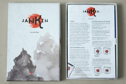 Janken Pojedynek - zbiorowa Praca | okładka