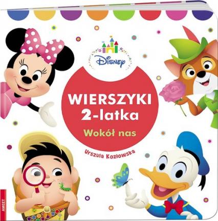 Wierszyki 2-latka Wokół nas HOPS-1 - Urszula Kozłowska | okładka