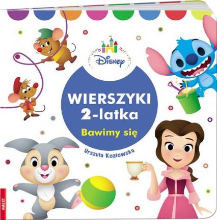 Wierszyki 2 latka Bawimy się HOPS-2 - Urszula Kozłowska | okładka