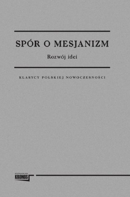Spór o mesjanizm 1-2 tomy Recepcja krytyczna - zbiorowa Praca | okładka