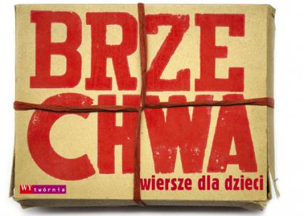 Brzechwa Wiersze dla dzieci - Jan Brzechwa | okładka
