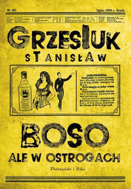 Boso, ale w ostrogach - Stanisław Grzesiuk | okładka