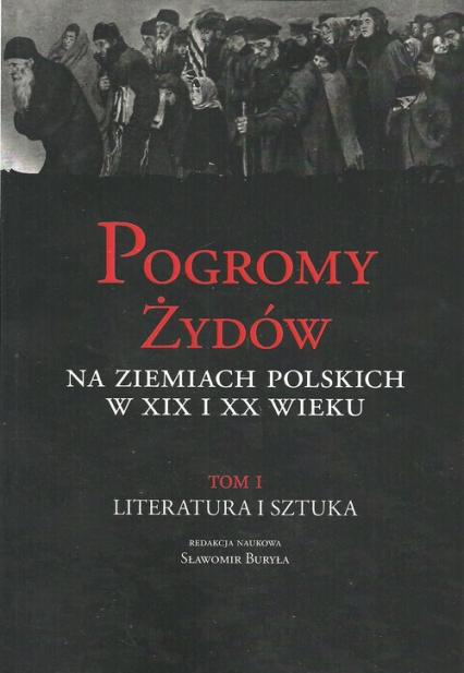 Pogromy Żydów na ziemiach polskich w XIX i XX wiek Tom 1 Literatura i sztuka -  | okładka