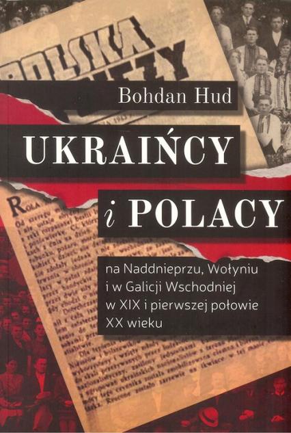 Ukraińcy i Polacy na Naddnieprzu Wołyniu i w Galicji Wschodniej - Bohdan Hud | okładka
