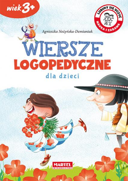 Wiersze logopedyczne dla dzieci - Agnieszka Nożyńska-Demianiuk | okładka