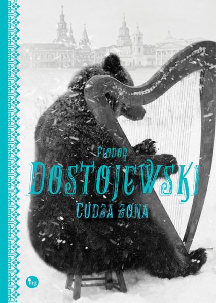 Wieczny mąż - Fiodor Dostojewski | okładka