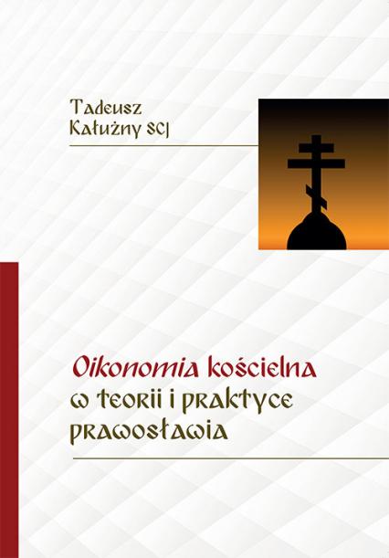 Oikonomia kościelna w teorii i praktyce prawosławia - Tadeusz Kałużny | okładka