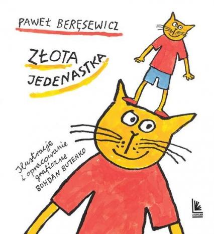 Złota jedenastka - Paweł Beręsewicz | okładka