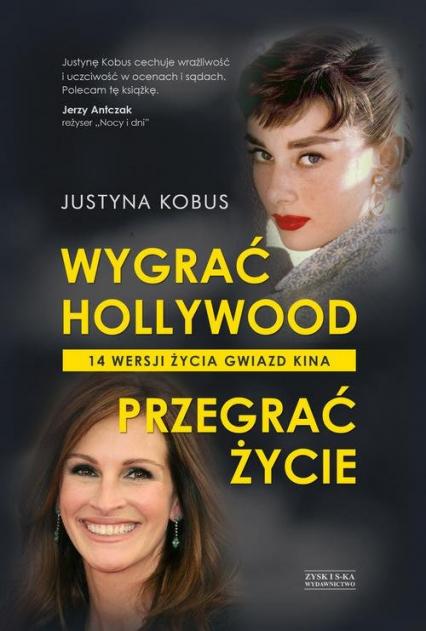 Wygrać Hollywood, przegrać życie. 14 wersji życia gwiazd kina - Justyna Kobus | okładka