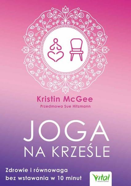 Joga na krześle - Kristin McGee | okładka