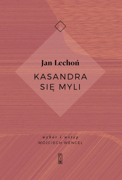 Kasandra się myli - Jan Lechoń | okładka