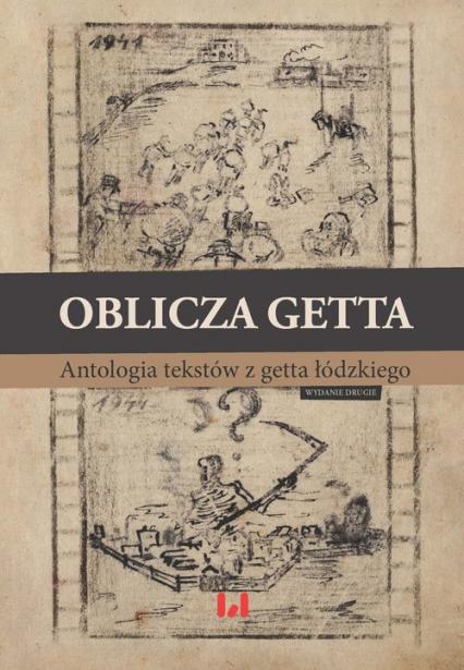 Oblicza getta Antologia literatury z getta łódzkiego. Wydanie drugie -  | okładka