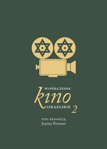 Współczesne kino izraelskie 2 -  | okładka