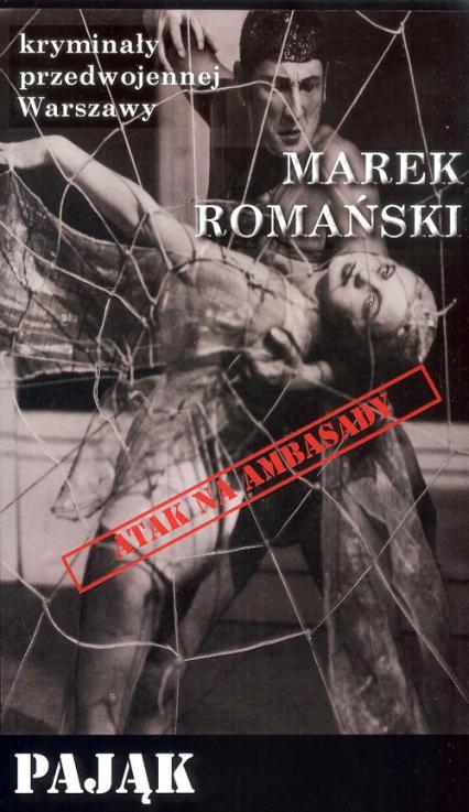Pająk/Ciekawe Miejsca - Marek Romański | okładka