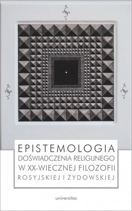 Epistemologia doświadczenia religijnego w XX-wiecznej filozofii rosyjskiej i żydowskiej -  | okładka