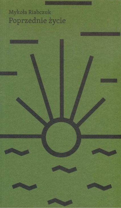 Poprzednie życie - Mykoła Riabczuk | okładka