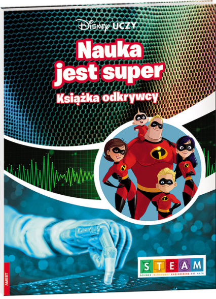 Disney Uczy Iniemamocni 2 Nauka jest super Książka odkrywcy UDJ-9 -  | okładka