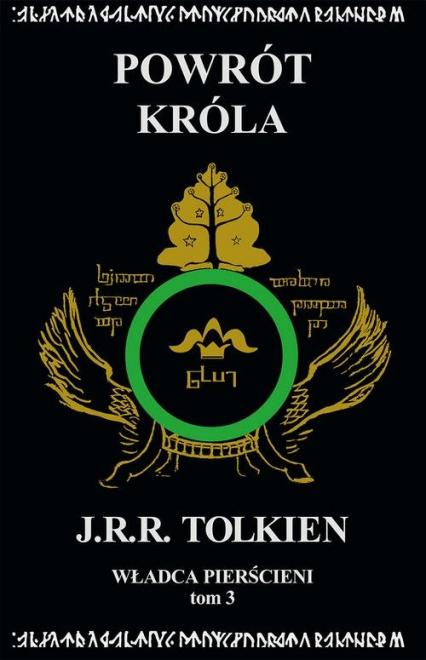 Władca Pierścieni Tom 3 Powrót króla - J.R.R. Tolkien | okładka