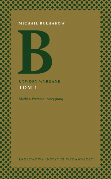 Utwory wybrane Tom 1 Morfina. Wczesne utwory prozą - Michaił Bułhakow | okładka