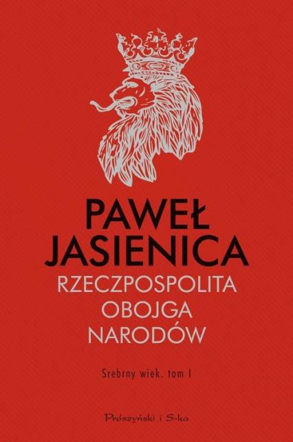 Rzeczpospolita Obojga Narodów Srebrny wiek Tom 1 - Paweł Jasienica | okładka