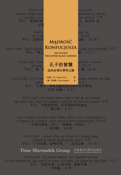 Mądrość Konfucjusza Jak zostać światowej klasy liderem - Shih Casper, Hayden Paul | okładka