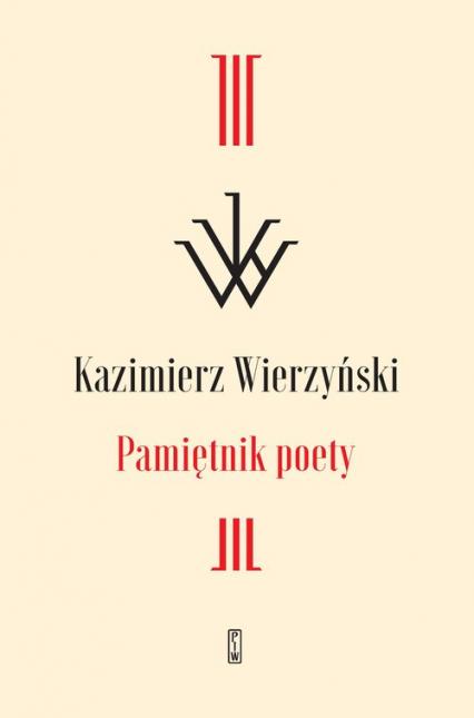 Pamiętnik poety - Kazimierz Wierzyński | okładka