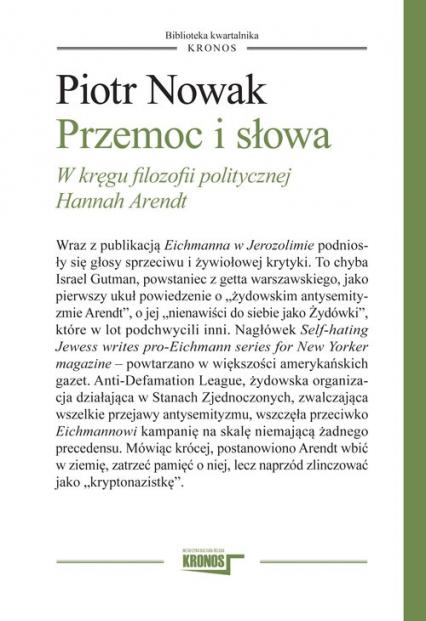 Przemoc i słowa W kręgu filozofii politycznej Hannah Arendt - Piotr Nowak | okładka