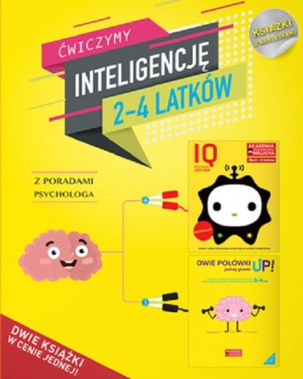IQ Inteligencja logiczna i rozwój mózgu dla 2-4 latków z poradami psychologa. Książki z naklejkami. -  | okładka
