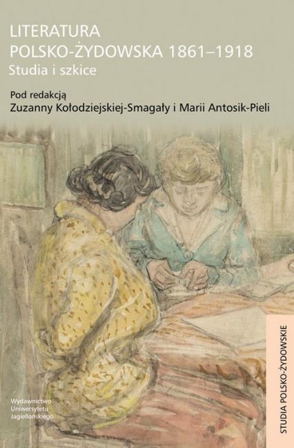 Literatura polsko-żydowska 1861-1918 Studia i szkice -  | okładka