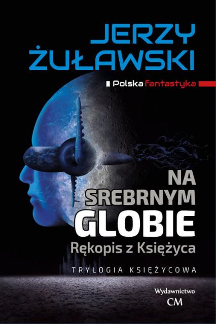 Na srebrnym globie Trylogia Księżycowa - Jerzy Żuławski   okładka