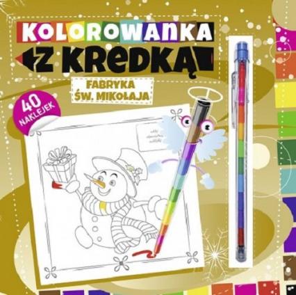 Kolorowanka z kredką Fabryka Św. Mikołaja -    okładka