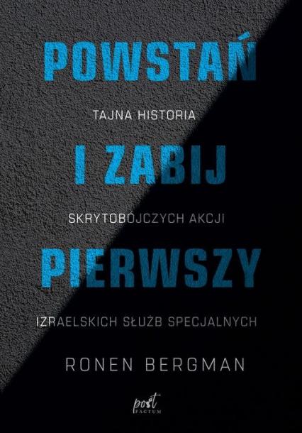 Powstań i zabij pierwszy Tajna historia zabójstw izraelskich służb specjalnych - Ronen Bergman | okładka