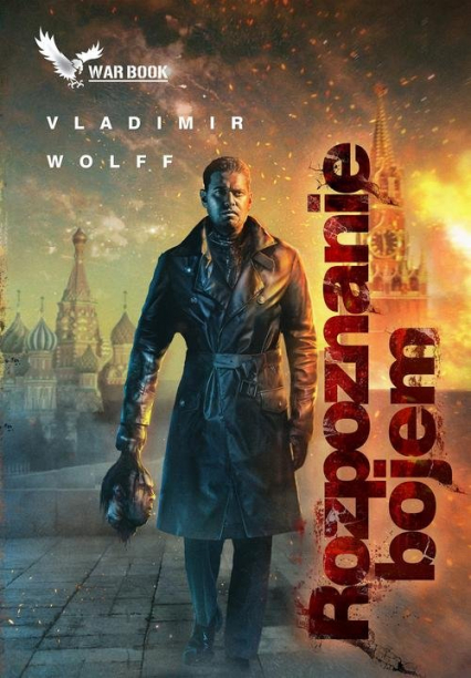 Armagedon V Rozpoznanie bojem - Vladimir Wolff   okładka