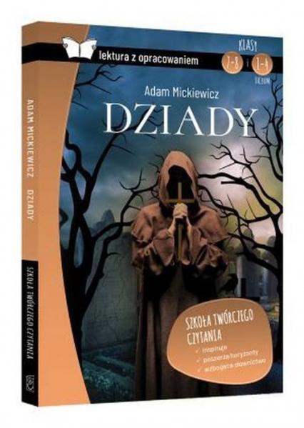 Dziady Lektura z opracowaniem / SBM - Adam Mickiewicz | okładka