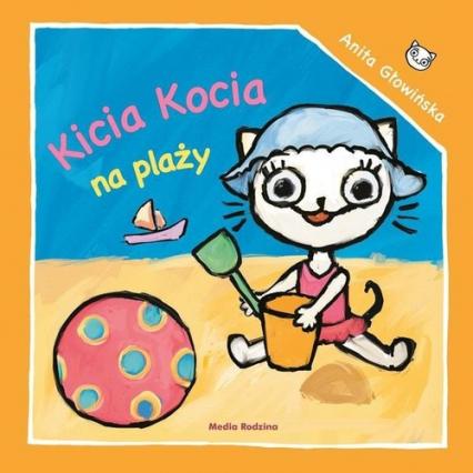 Kicia Kocia na plaży - Anita Głowińska | okładka