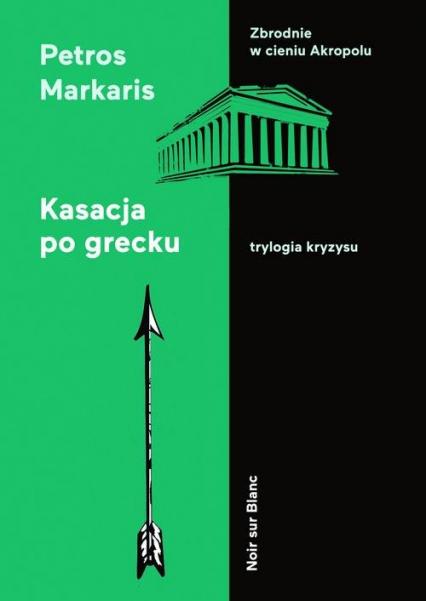 Kasacja po grecku Trylogia kryzysu - Markaris Petros, Markaris Petros | okładka